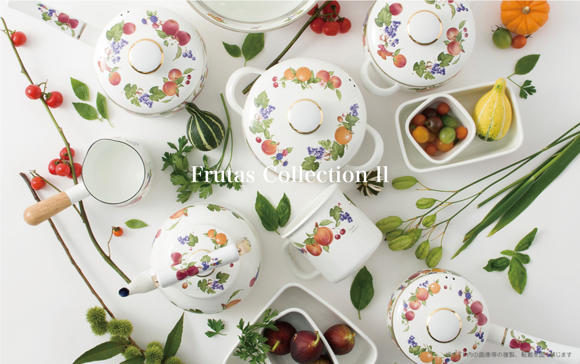 Frutas collection Ⅱ